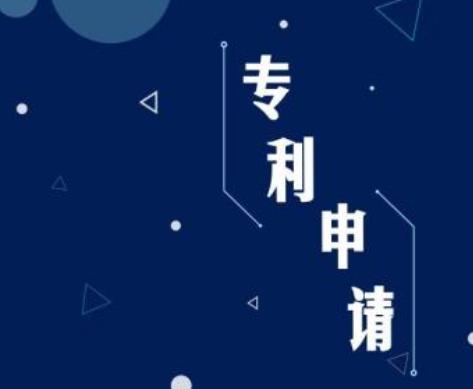 惠州食品流通许可证