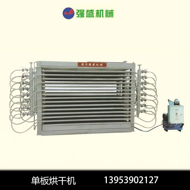 山東好用的烘干機供應-淮安烘干機