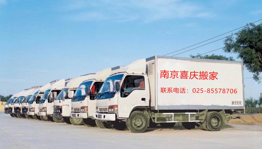 江苏化工企业搬迁信息