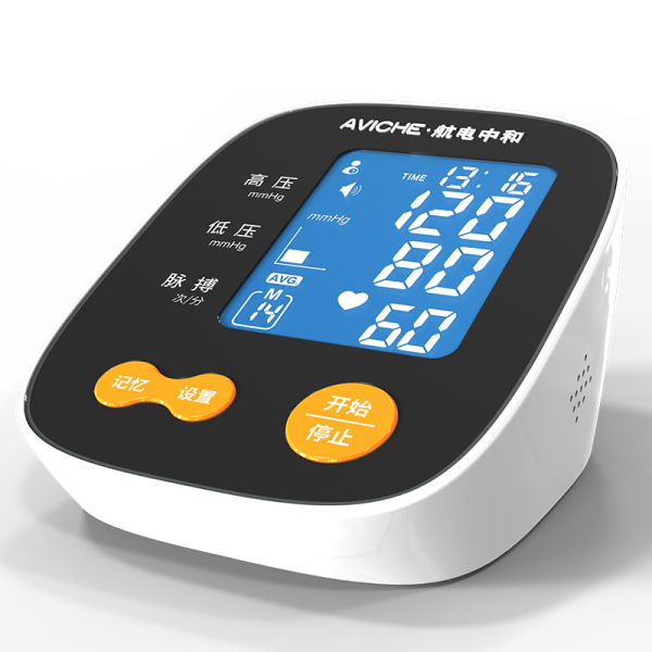 血压计CE认证步骤相关说明以及应用相关介绍