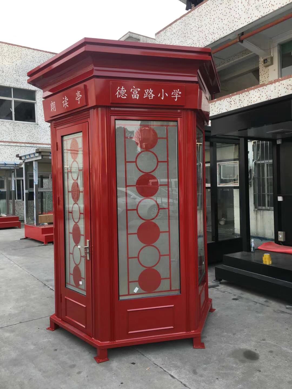 郑州优惠的电话亭出售-信阳电话亭生产厂家