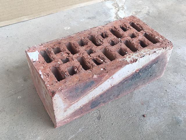烧结煤矸石多孔砖
