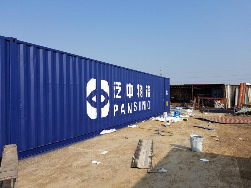 中海运集装箱