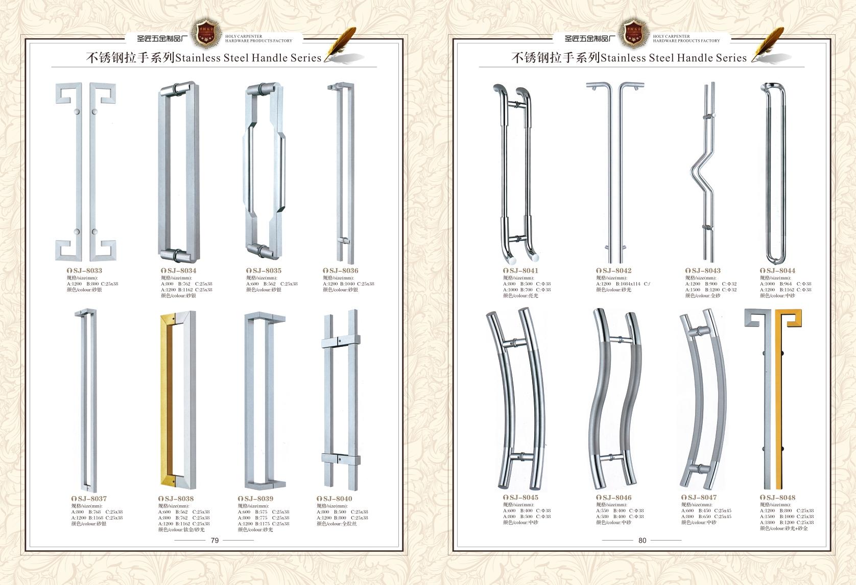 欧式大门把?#36136;?#22330;价格 在哪里能买到高质量的不锈钢拉手