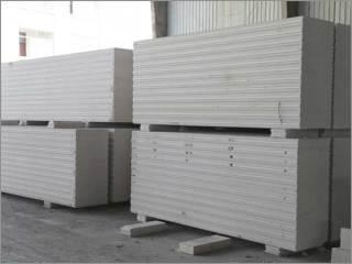 ALC墙板厂家供应