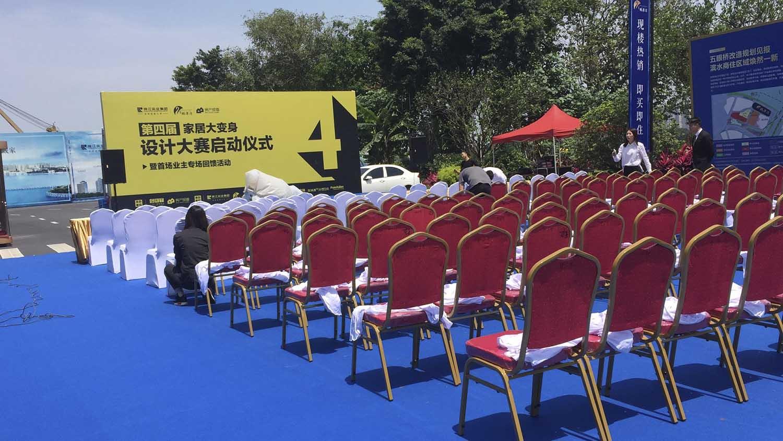 广州可靠的活动策划公司推荐-佛山企业年会活动策划公司