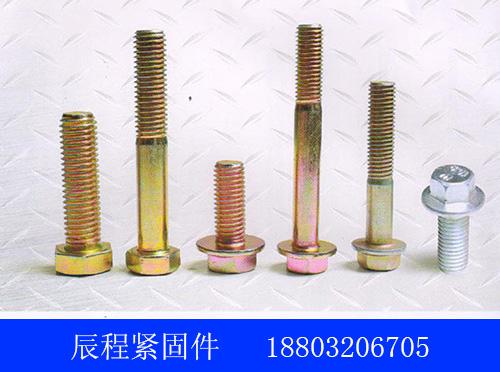 法兰螺栓厂家,邯郸哪里有大量供应法兰螺栓