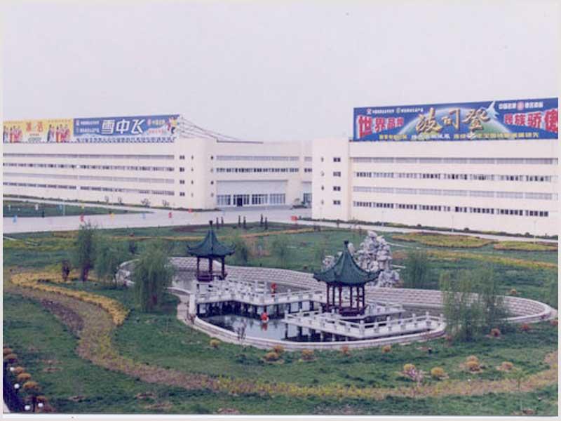 江苏淮安经济开发区工业园工程案例