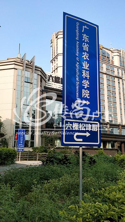 广东口碑好的户外广告安装制作公司-性价比高度大型广告工程设计
