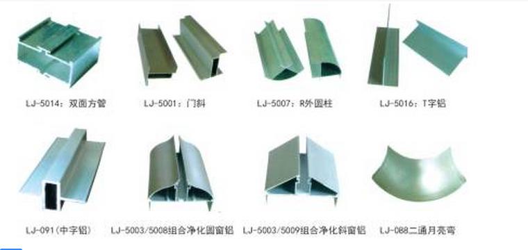 如何避免南宁净化铝材硬度过低