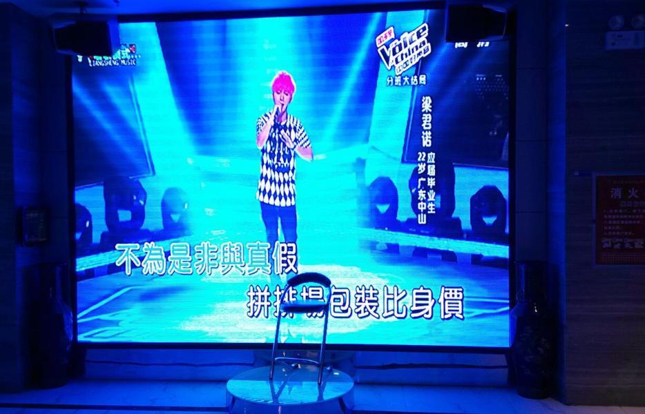 中宏仕蓝合作完工的KTV - LED显示屏