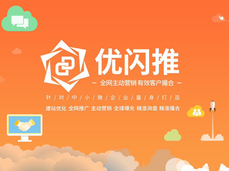 汕頭夢煥營銷策劃提供可靠的營銷寶|營銷寶怎樣