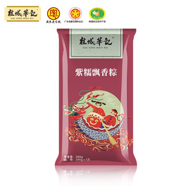 正宗广东粽子的制作方法