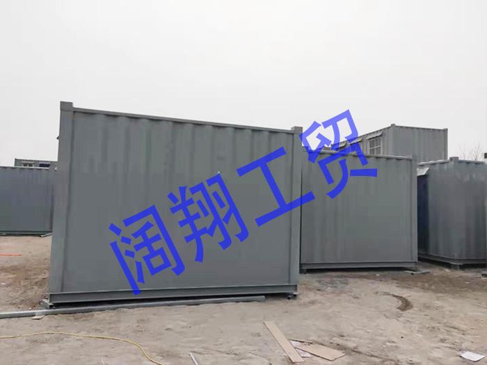 钢构活动房