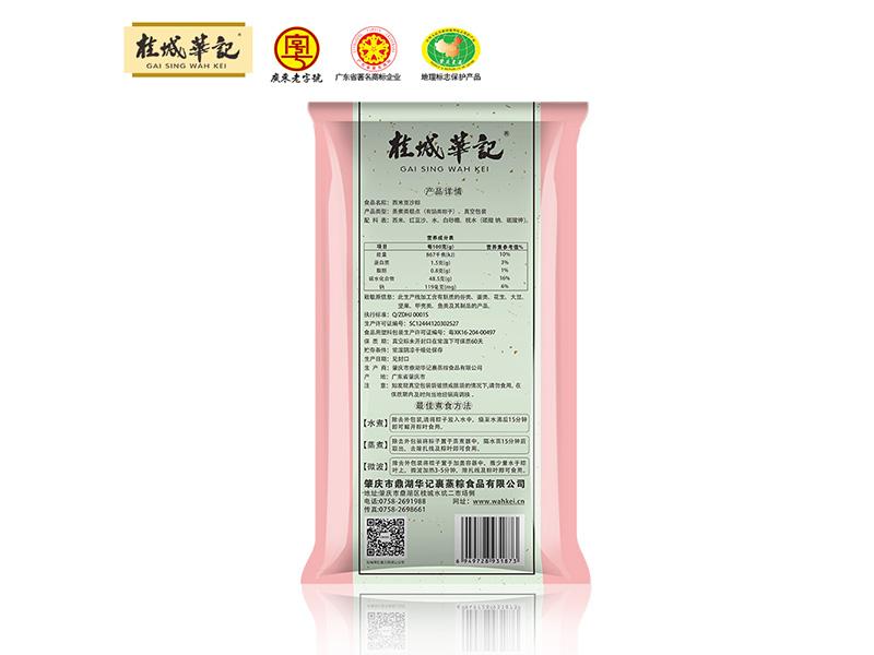 肇庆哪里有优惠的西米裹蒸粽供应-长粽子品牌