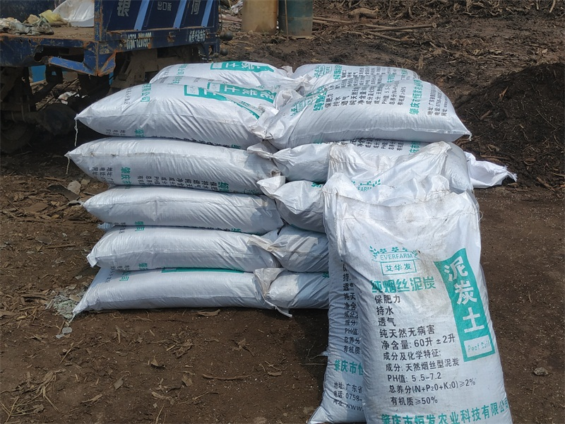 肇慶信譽好的泥炭土經銷商推薦 育苗基質工藝