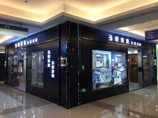 上海浦东新区红星美凯龙泓朝贵族旗舰店1