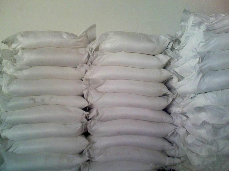 好用的工业硫酸羟胺在哪能买到 片碱什么价格