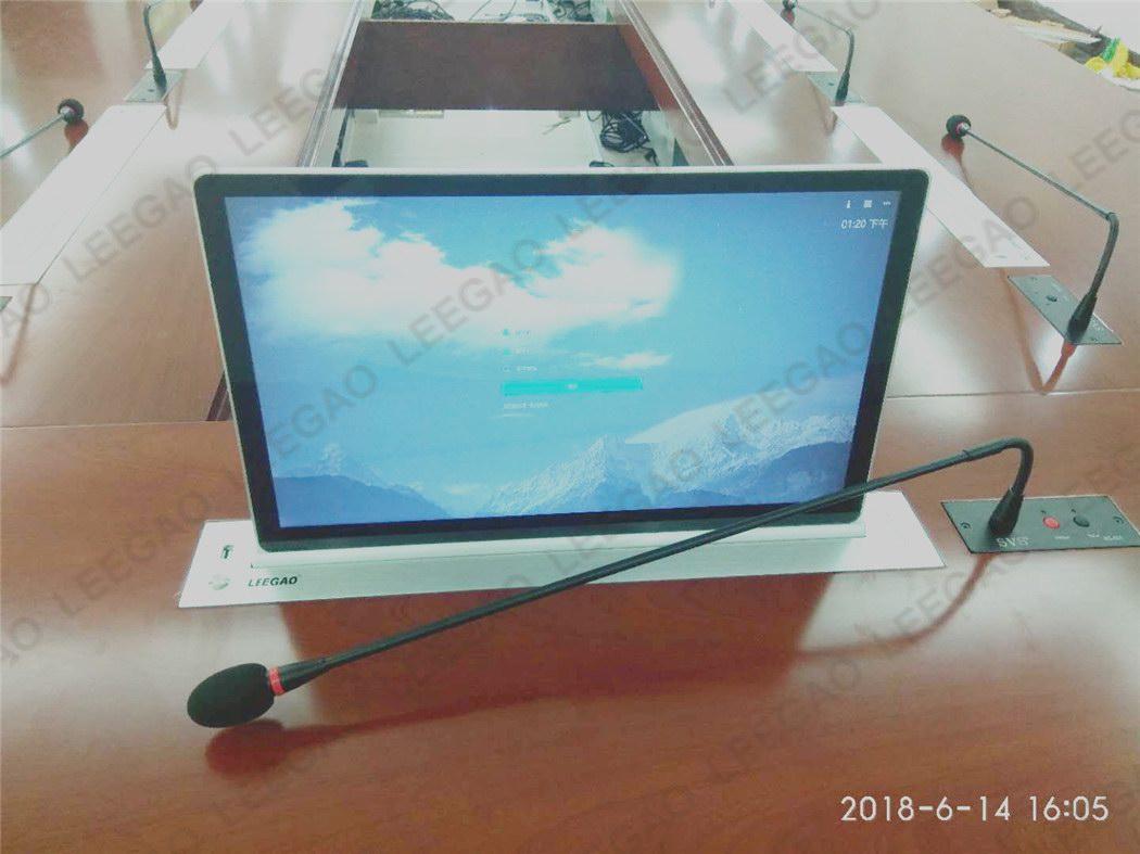 广东省清远市某检察院智能化会议室