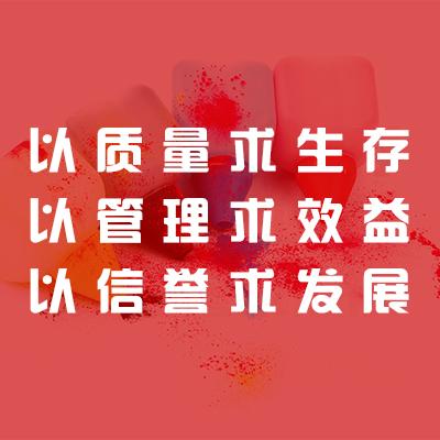 福建省泉州市��新彩色印刷有限公司