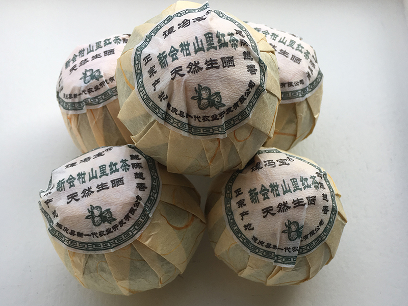 新会柑山里红茶哪里有供应,金花茶种苗价格