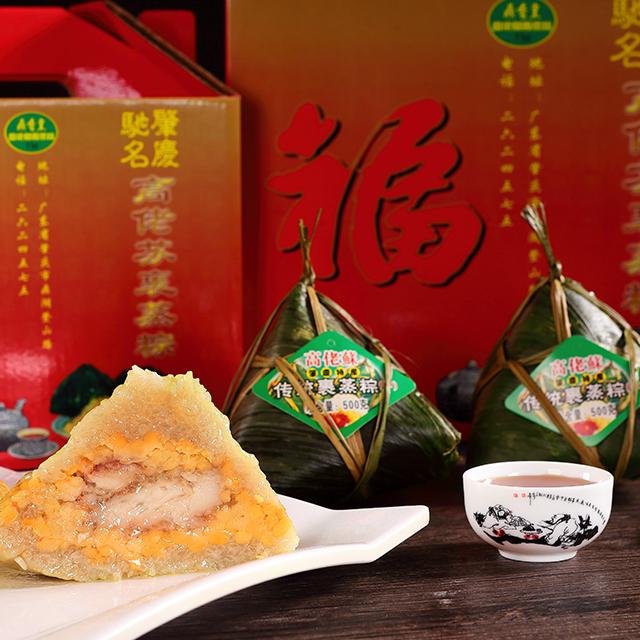 广东中传统粽子