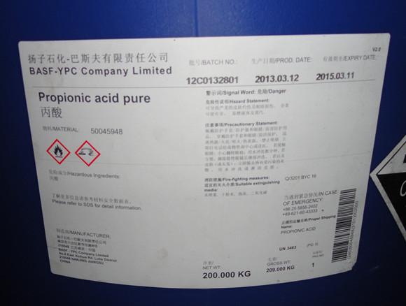 供應廣東實用的進口羥基乙酸-液堿