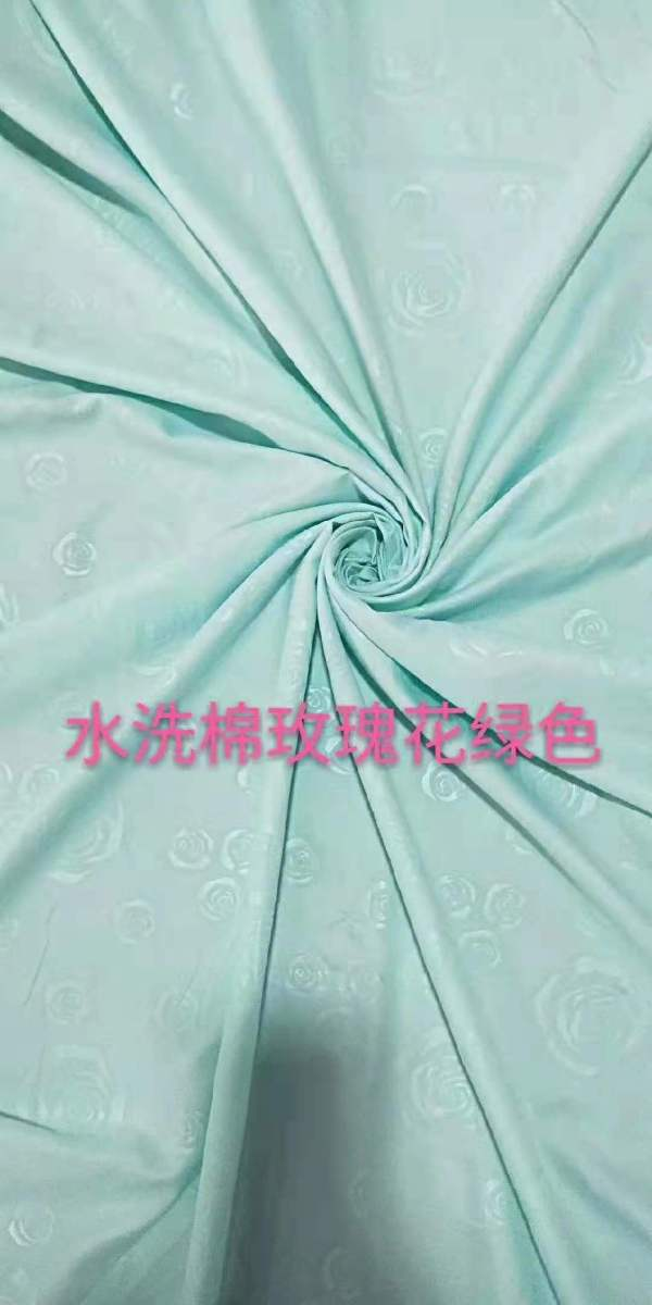 水洗棉价格