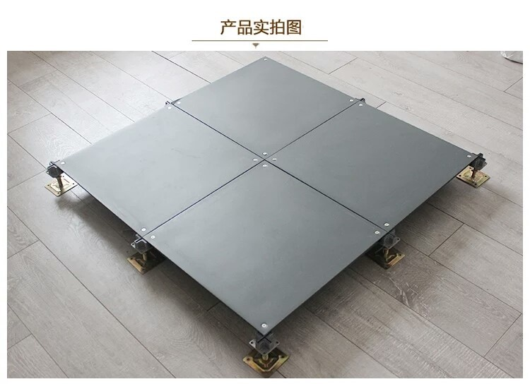 高架地板厂家