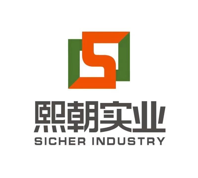 河南东旺煕朝实业有限公司