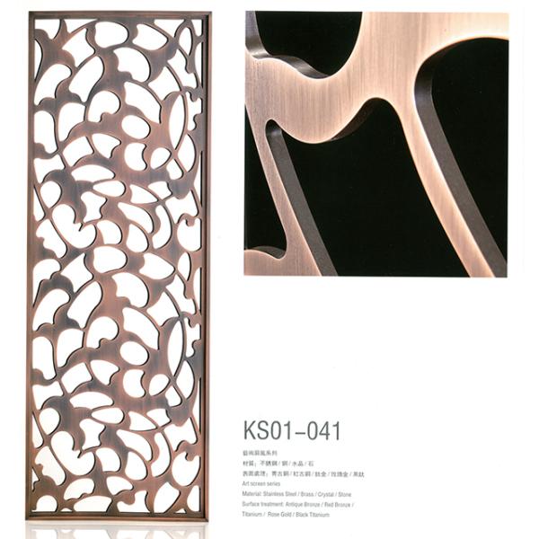 艺术屏风SK01-041