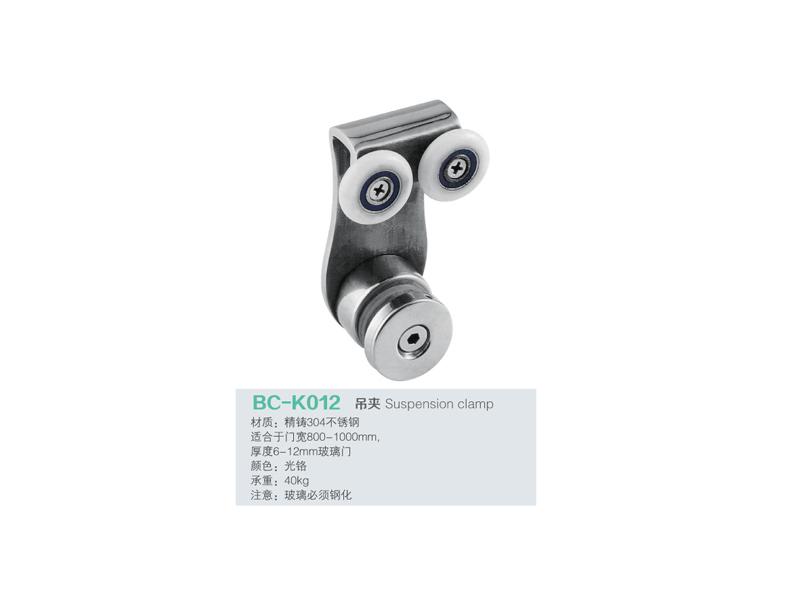 玻璃移门吊轮滑轨-好用的浴室吊轮系列BC-J001--K014哪里有卖