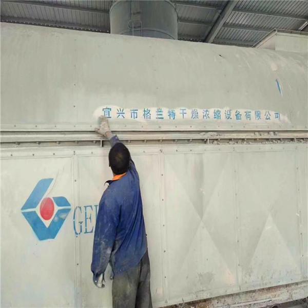 二手沸腾干燥机如何正确进行操作?