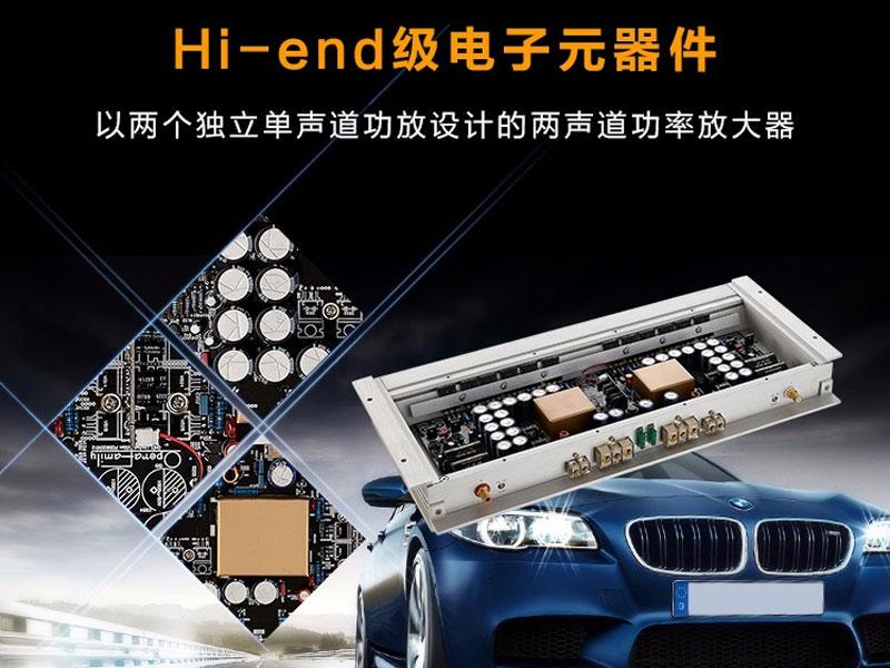 有品質的巴羅克系列功率放大器BA480.4品牌推薦 _車用音響什么牌子好