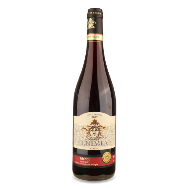 肇慶哪里有供應價格優惠的窖藏干紅葡萄酒-葡萄酒批發