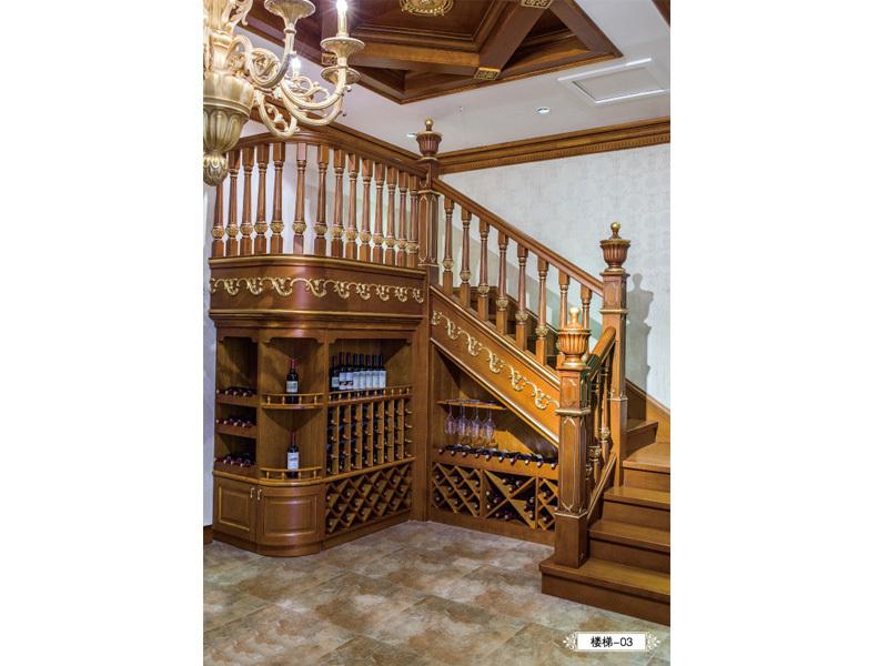 海棠木楼梯