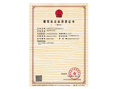 河南生产许可证代办公司