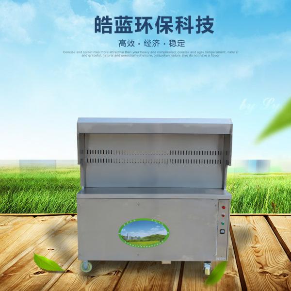 无烟环保净化烧烤车