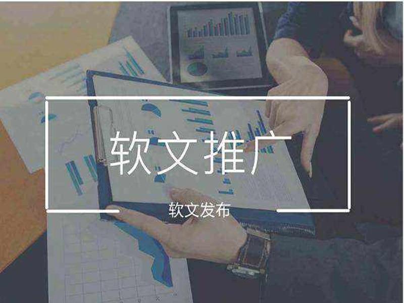 高質量的軟文營銷寫作,山東鼎象信息科技提供實惠的軟文營銷寫作