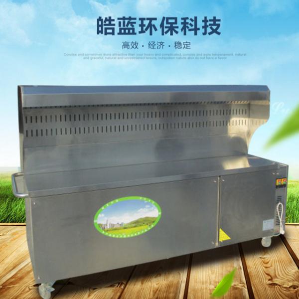 商用无烟环保净化烧烤车定制