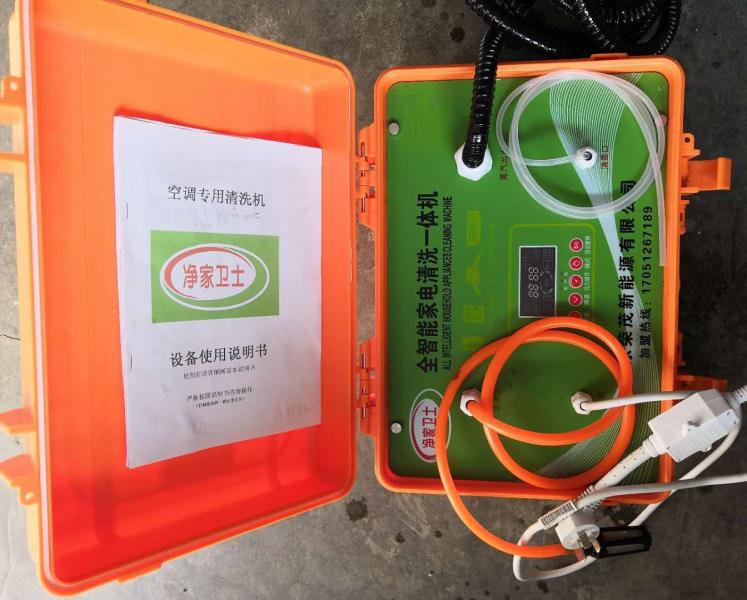 不同家电产品的清洗方法和小技巧