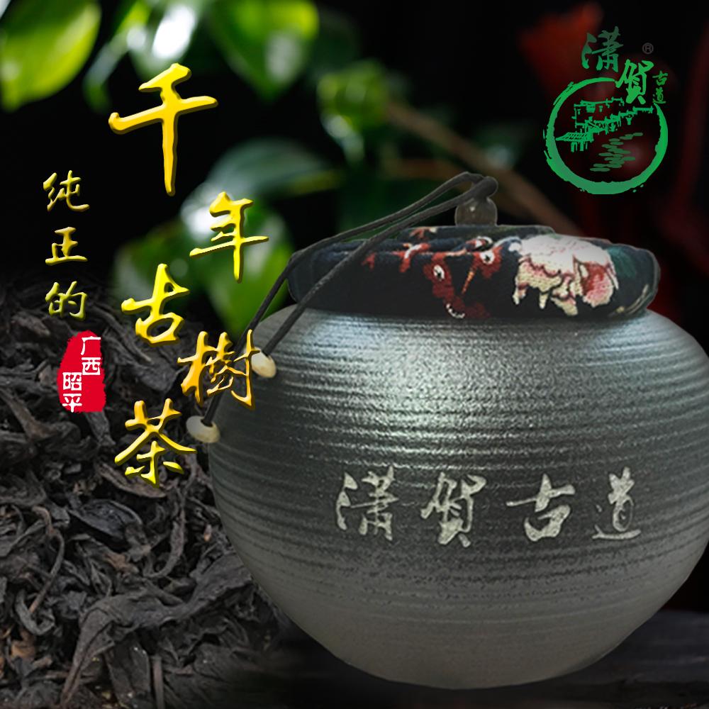 賀州古樹茶哪里買 物超所值的賀州古樹茶上哪買