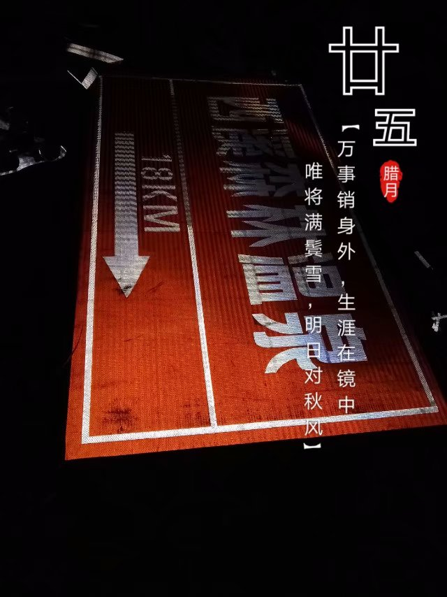 资深的景区反光牌定制与制作推荐_可信赖的贺州景区反光牌制作