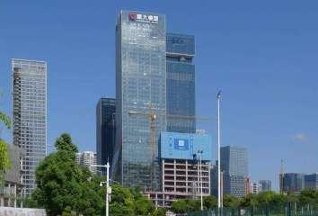 广州恒大集团总部