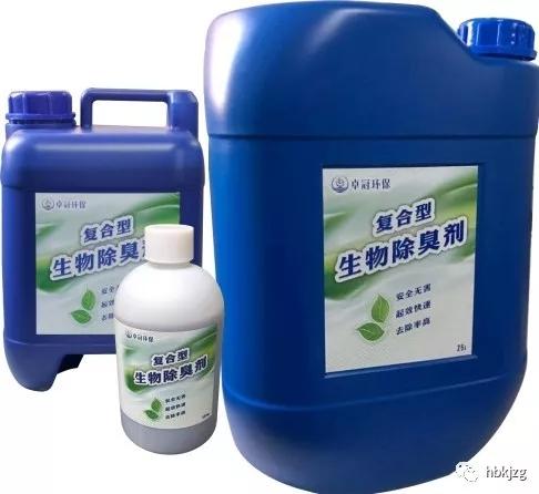 生物除臭剂的运用方法