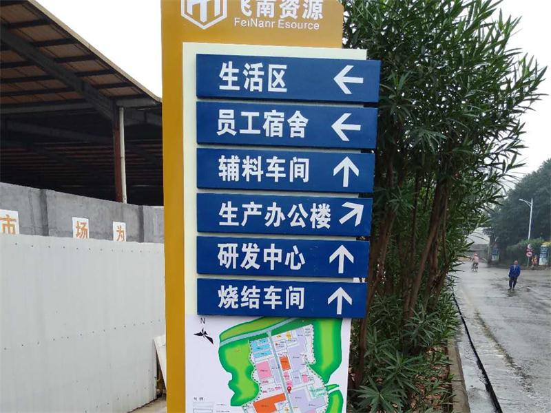 肇庆哪里买有口碑的宣传栏标示牌 广告牌制作安装