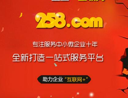 广州名声好的魔站项目 魔站排行榜