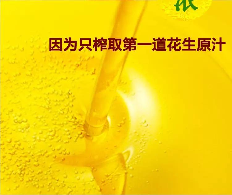 江門原榨花生油-劃算的鮮榨花生油,聲發油廠供應
