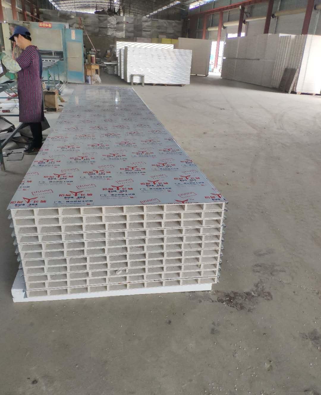 中空玻镁板生产厂家