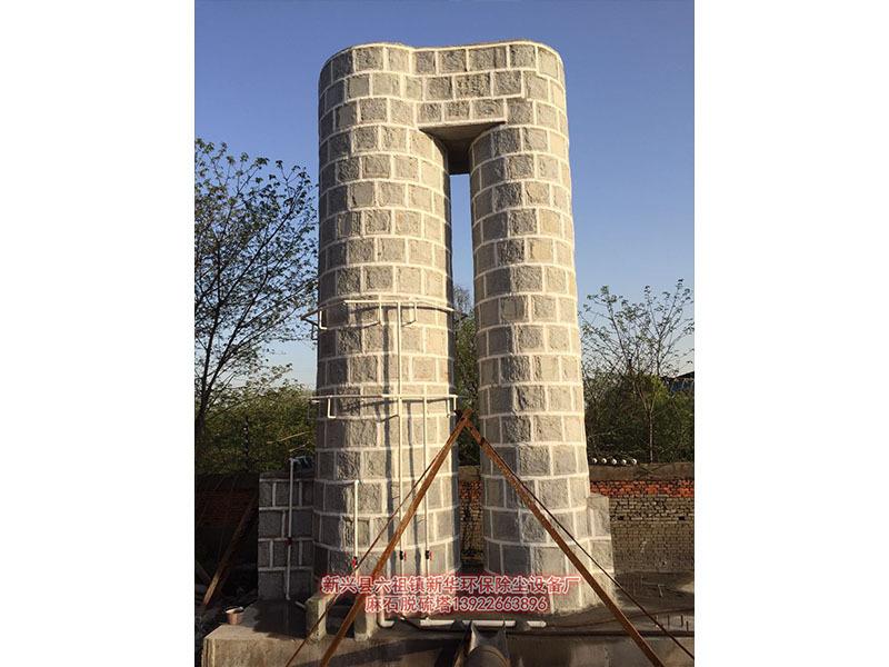 武钢工业区矿窑废气麻石脱硫脱硝塔